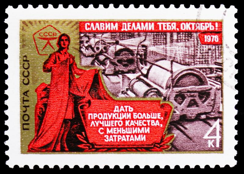 Industry, October revolution serie, circa 1976. MOSCOW, RUSSIA - NOVEMBER 10, 2018: A stamp printed in USSR (Russia) shows Industry, October revolution serie royalty free stock images