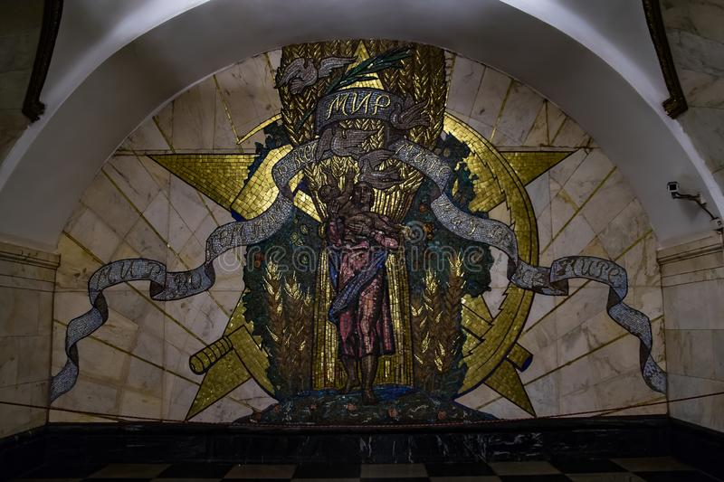 Moscow, Russia 10.13.2019 Novoslobodskaya metro station was built in 1952. Decorated with stained glass and mosaic. Moscow, Russia 13.10.2019 Novoslobodskaya royalty free stock photo