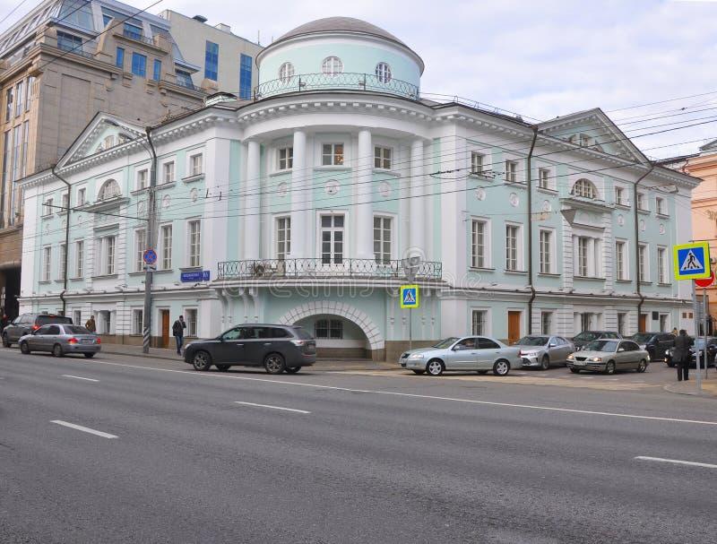 MOSCOW, RUSSIA - OCTOBER 22, 2015: House of Razumovsky - Sheremetev on Vozdvizhenka street royalty free stock images