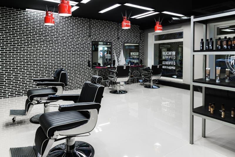 Moscow, Russia - October 9. 2017. Mens beauty salon TopGun in Zelenograd stock photography
