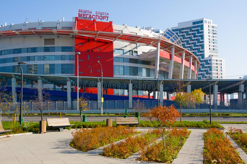 Moscow, Russia - October 18, 2018: Sports Palace royalty free stock images