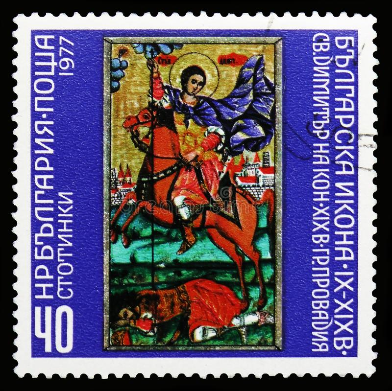Riding Hl. Demetrios (19th Century), Provadija, 1000 Years Bulgarian Icons (IX-XIX cent.) serie, circa 1977 stock photos