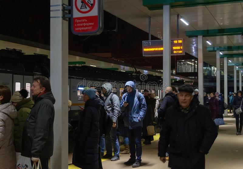 People waiting new MCD trains and long-distance local trains royalty free stock photos