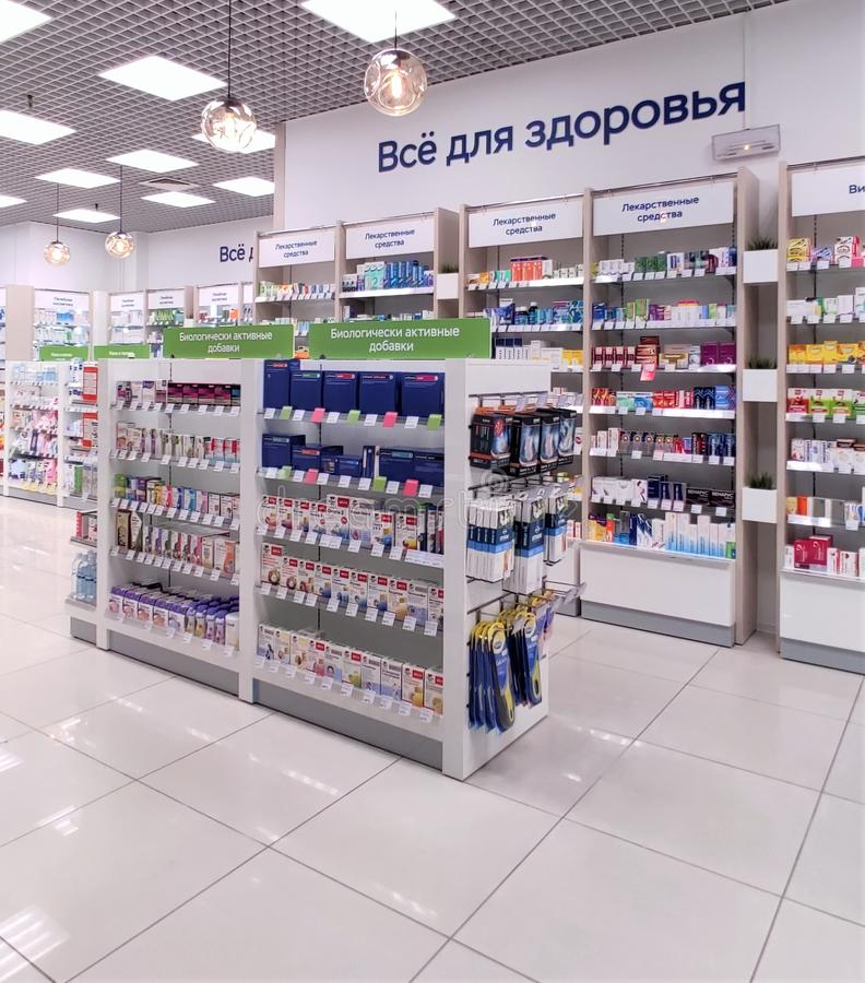 Moscow, Russia-Sept. 5, 2019: All for health, medicine, all for beauty, dietary Supplements, oral care, vitamins buy profitably. stock image