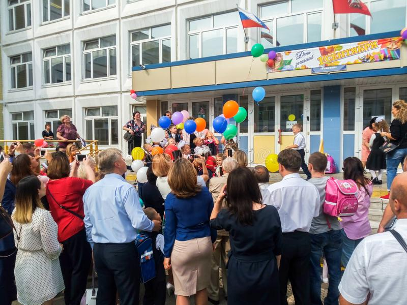 MOSCOW, RUSSIA,SEPTEMBER ,3.2018:Holiday knowledge day in one of the Moscow schools of the Western district.Holiday September 1 stock photography