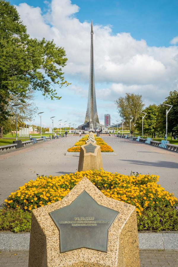 Monument Conquering the cosmos in Moscow on VDNKh, Russia. Moscow, Russia - September 29, 2016: Monument Conquering the cosmos in Moscow on VDNKh, Russia stock photography