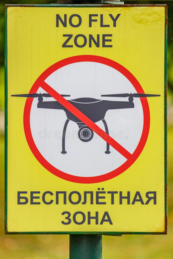 Moscow, Russia - September 13, 2019: Sign prohibiting flying drones in a city park close-up. No fly zone sign on a yellow royalty free stock image