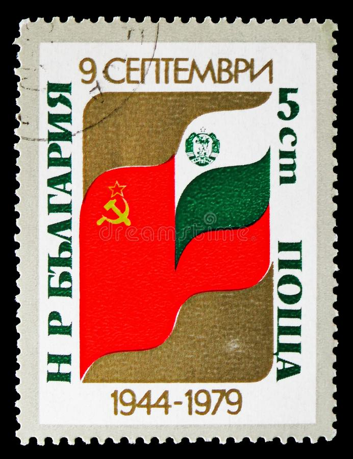 Soviet and Bulgarian Flag, 35 Years People's Government And People's Army serie, circa 1979. MOSCOW, RUSSIA - SEPTEMBER 15, 2018: A stamp printed in Bulgaria stock images