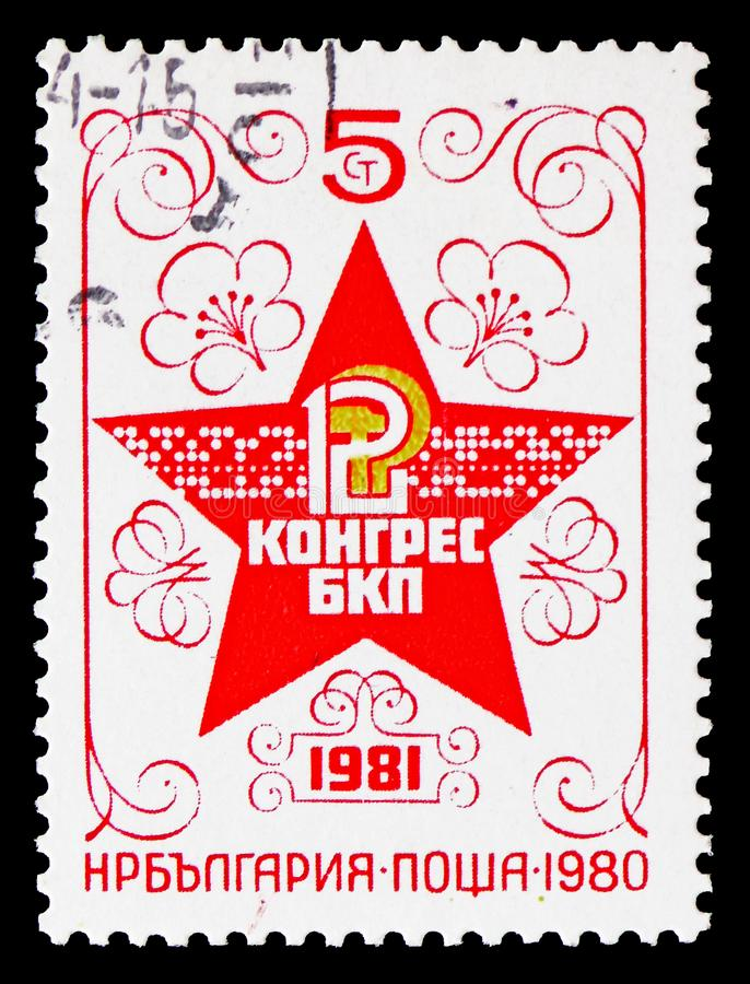 XII congress of BCP 1981, serie, circa 1980. MOSCOW, RUSSIA - SEPTEMBER 15, 2018: A stamp printed in Bulgaria shows XII congress of BCP 1981, serie, circa 1980 royalty free stock photos
