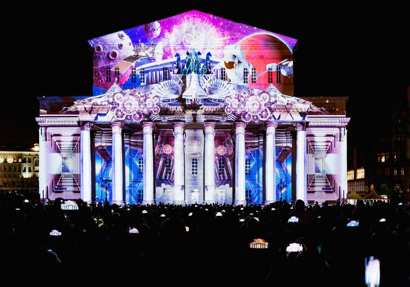 State Academic Bolshoi Theatre Opera and Ballet illuminated for free open air international festival Circle of light. Moscow, Russia - September 23, 2018: State stock photography