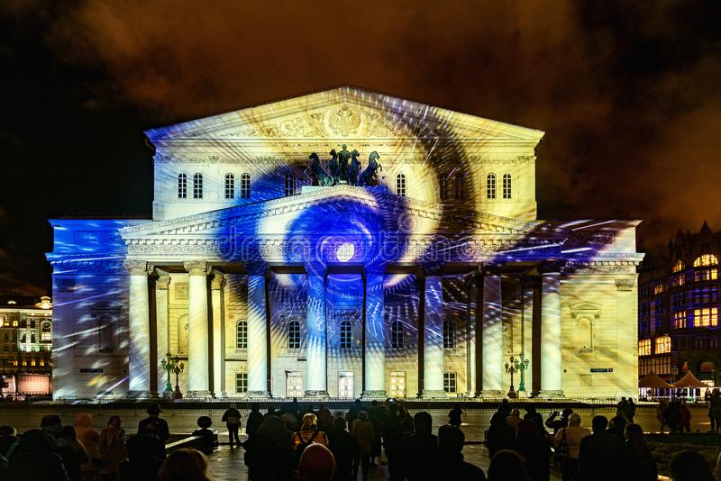 State Academic Bolshoi Theatre Opera and Ballet illuminated for free open air international festival Circle of light. Moscow, Russia - September 26, 2018: State stock photos