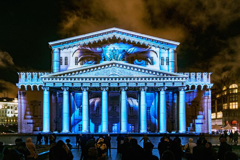 State Academic Bolshoi Theatre Opera and Ballet illuminated for free open air international festival Circle of light. Moscow, Russia - September 26, 2018: State royalty free stock photography