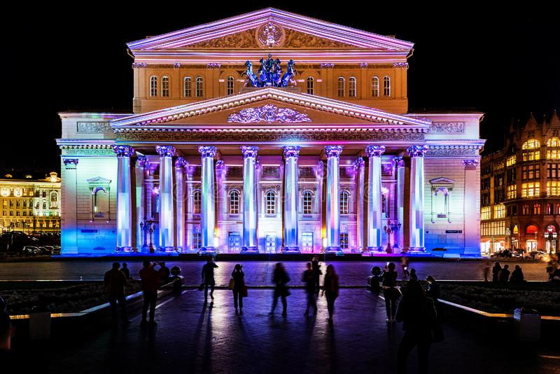 State Academic Bolshoi Theatre Opera and Ballet illuminated for free open air international festival Circle of light. Moscow, Russia - September 21, 2018: State stock image