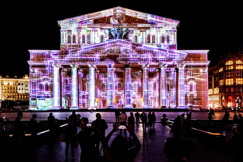 State Academic Bolshoi Theatre Opera and Ballet illuminated for free open air international festival Circle of light. Moscow, Russia - September 21, 2018: State stock photo