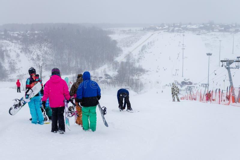 MOSCOW, RUSSIA: Ski club Leonid Tyagachev stock photos