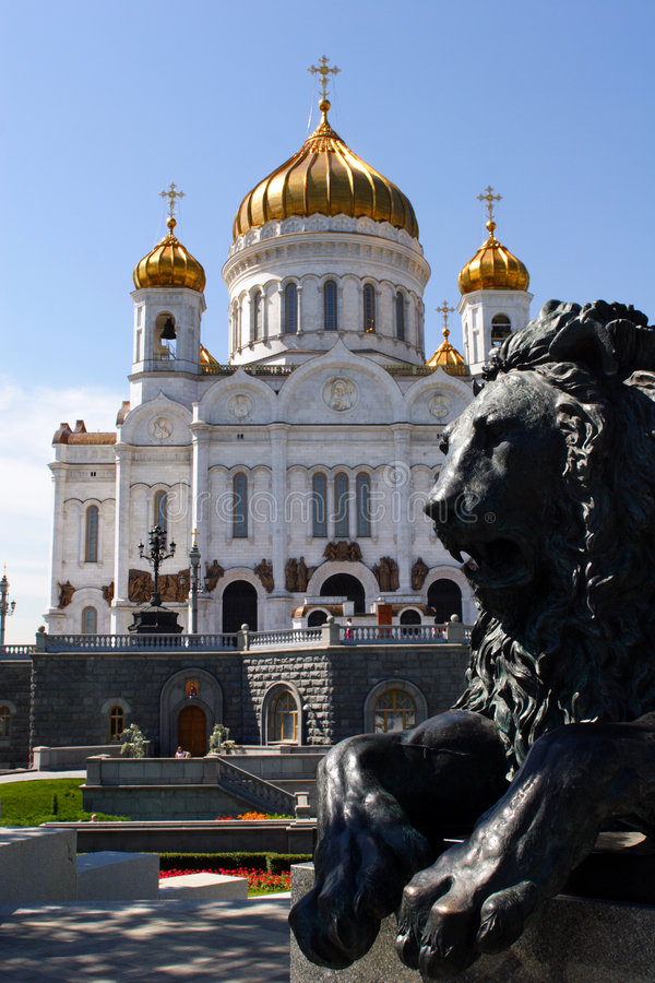 Free Moscow, Russia, Temple Of The Christ Of The Savior Stock Images - 1669184