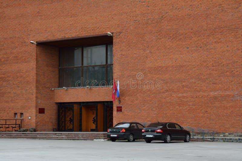 MOSCOW/RUSSIA - WRZESIEŃ 06 2015: wejście paleontol obrazy stock