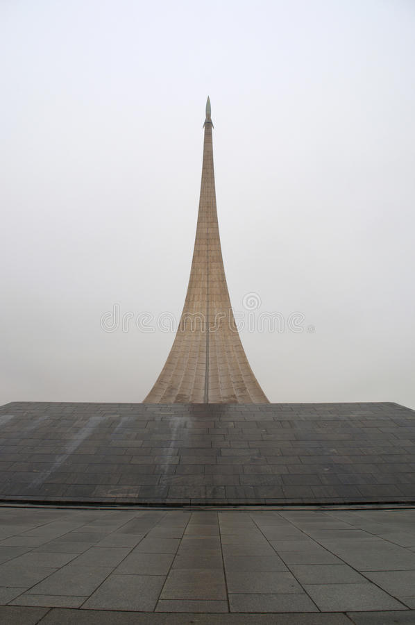 The Monument to the Conquerors of Space, Moscow, Russian federal city, Russian Federation, Russia royalty free stock images
