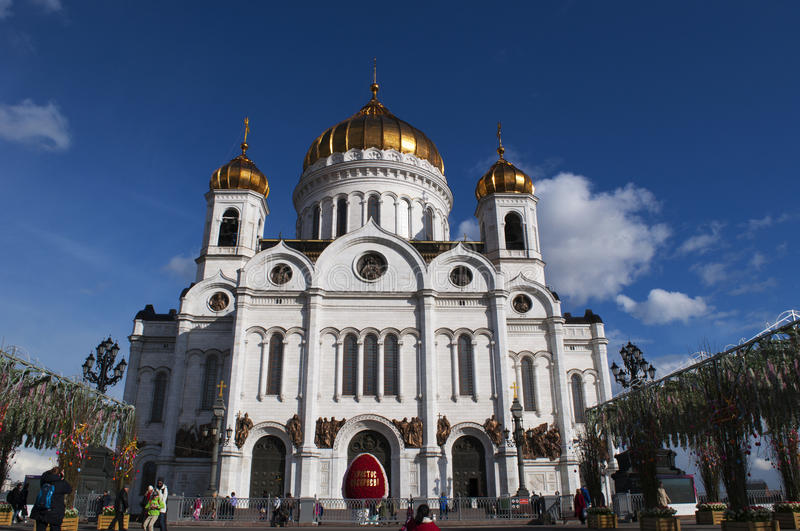 Moscow, Russian federal city, Russian Federation, Russia. Moscow, 26/04/2017: view of the Cathedral of Christ the Saviour, the tallest Orthodox Christian church royalty free stock photography
