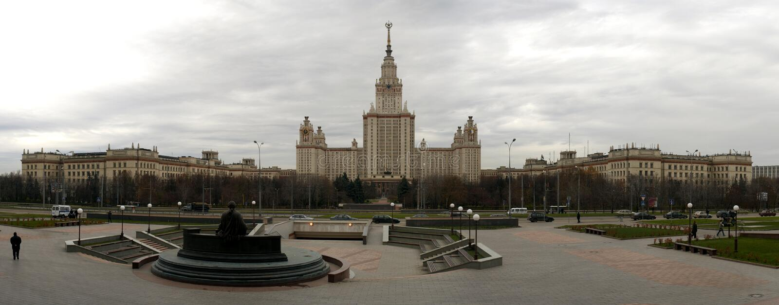 moscow state university obrazy stock