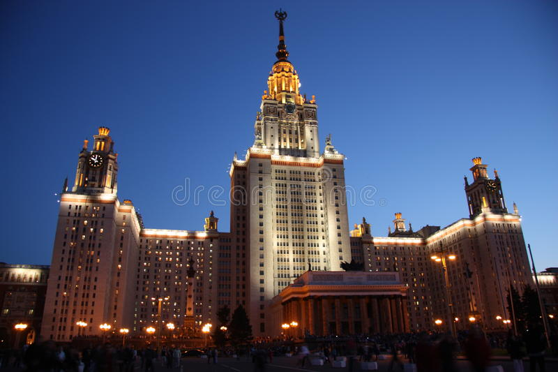Download Moscow State University stock image. Image of great, high - 22835611