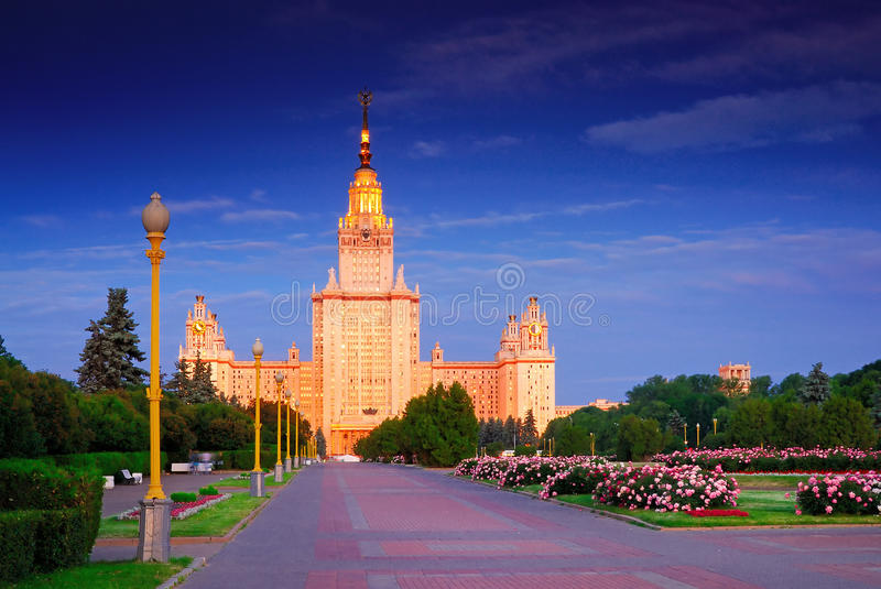 Download Moscow state university. stock image. Image of house - 25284647