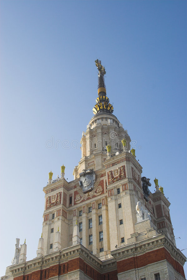 Moscow State University. stock image