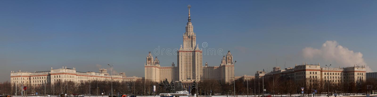 Moscow State University (front, winter) royalty free stock image