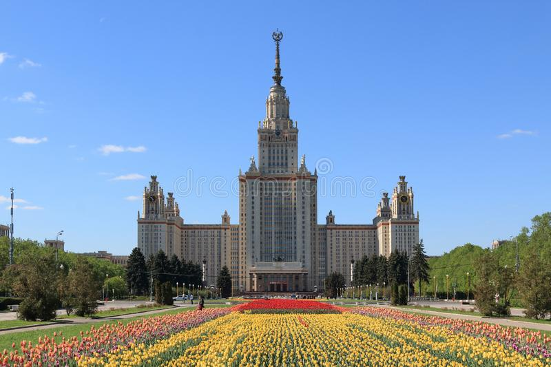 Moscow State University in Moscow. Moscow State University named after Mikhail Vasilyevich Lomonosov is one of the oldest and largest universities in Russia royalty free stock photo