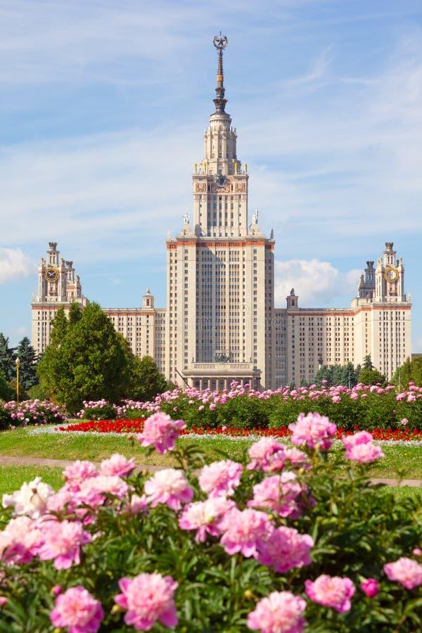 Moscow State University of name of Lomonosov. The Moscow State University of a name of Lomonosov. Vertical format stock photos
