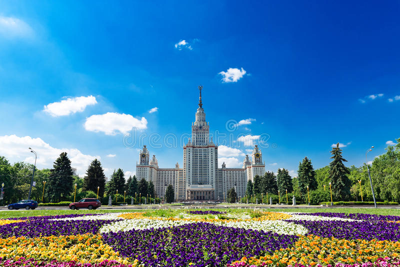 Moscow State University of a name of Lomonosov. The Moscow State University of a name of Lomonosov royalty free stock photography