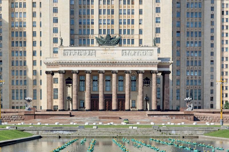 Moscow State University named after Lomonosov. Entrance from the Vorobyevykh gor Sparrow Hills. Moscow State University named after Mikhail Vasilyevich Lomonosov stock photos