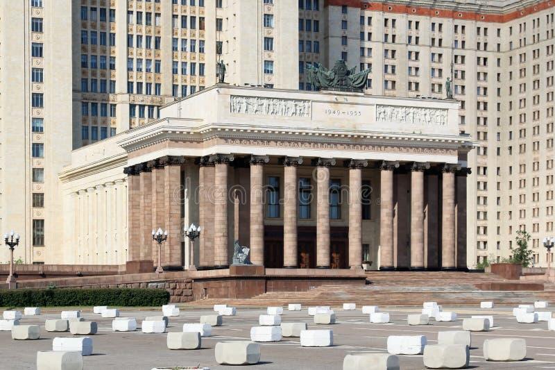 Moscow State University named after Lomonosov. Entrance from the Vorobyevykh gor Sparrow Hills. Moscow State University named after Mikhail Vasilyevich Lomonosov royalty free stock photography