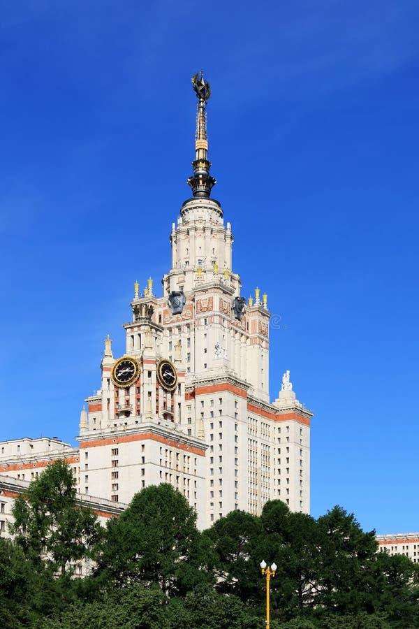 Moscow State University named after Lomonosov in Moscow. Moscow State University named after Mikhail Vasilyevich Lomonosov is one of the oldest and largest stock images