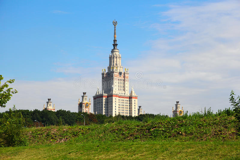 Download Moscow State University Named After Lomonosov. MSU. MGU. Stock Image - Image: 28880585