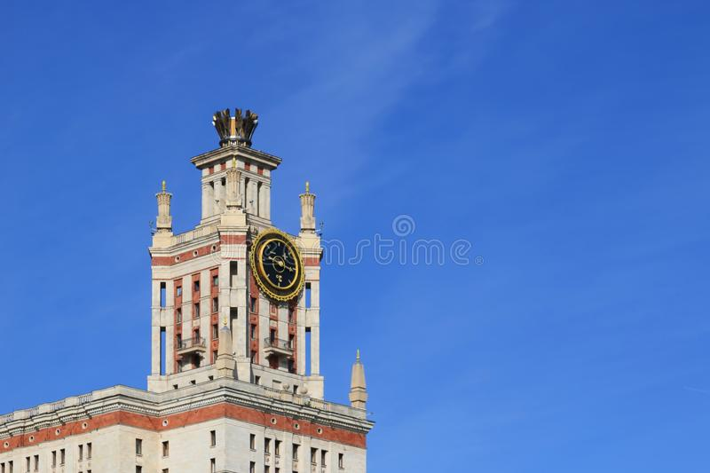 Moscow State University named after Lomonosov. Part of the building. Moscow State University named after Mikhail Vasilyevich Lomonosov is one of the oldest and royalty free stock photography
