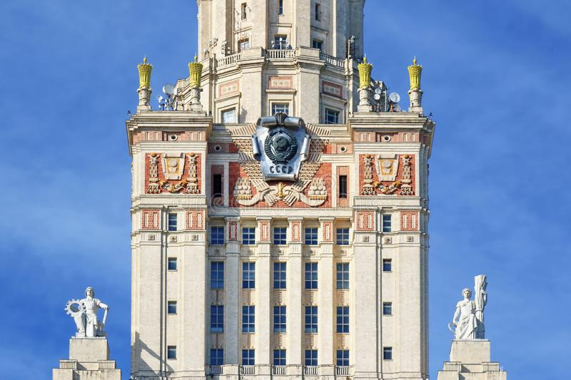 Moscow State University named after Lomonosov. Part of the building with the symbols of the USSR. Moscow State University named after Mikhail Vasilyevich royalty free stock photography