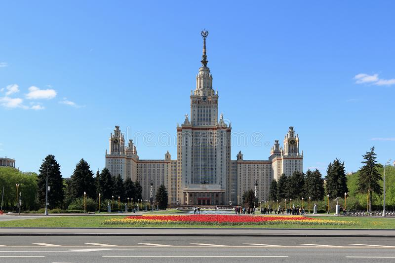 Moscow State University named after Mikhail Vasilyevich Lomonosov in Moscow. Moscow State University named after Mikhail Vasilyevich Lomonosov is one of the royalty free stock photos