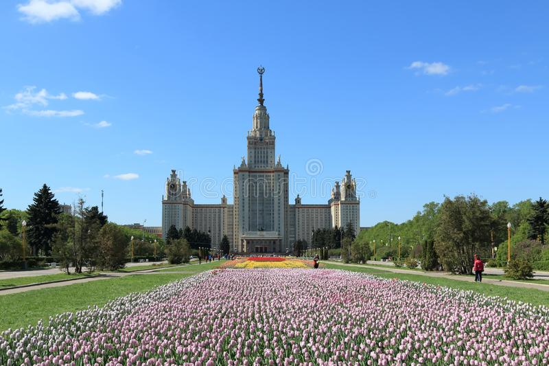 Moscow State University named after Mikhail Vasilyevich Lomonosov. Is one of the oldest and largest universities in Russia, located in Moscow. The central part royalty free stock photography