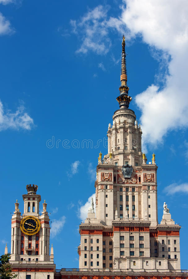 Download Moscow State University,Russia Stock Photo - Image: 25841888