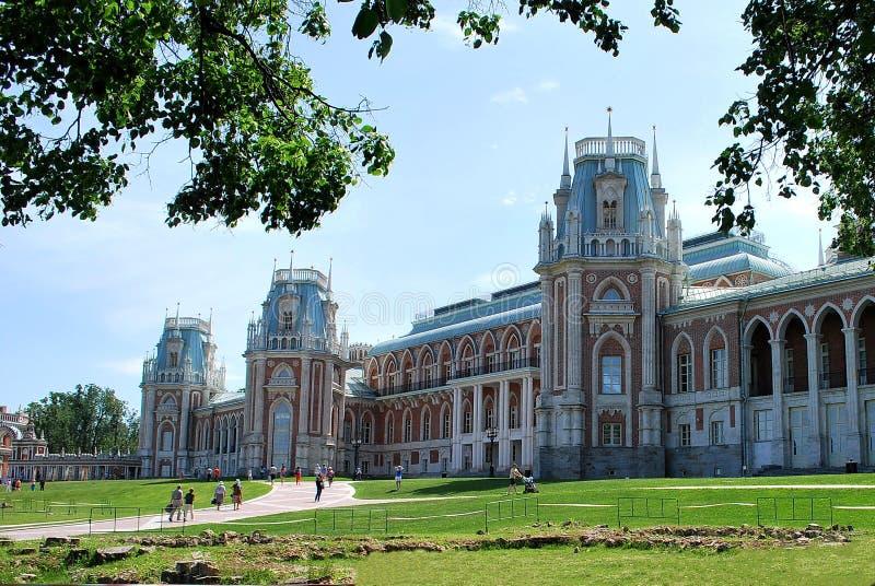 Moscow.Tsaritsyno park royalty free stock image