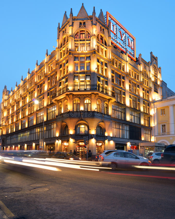 Moscow TSUM in evening royalty free stock photo