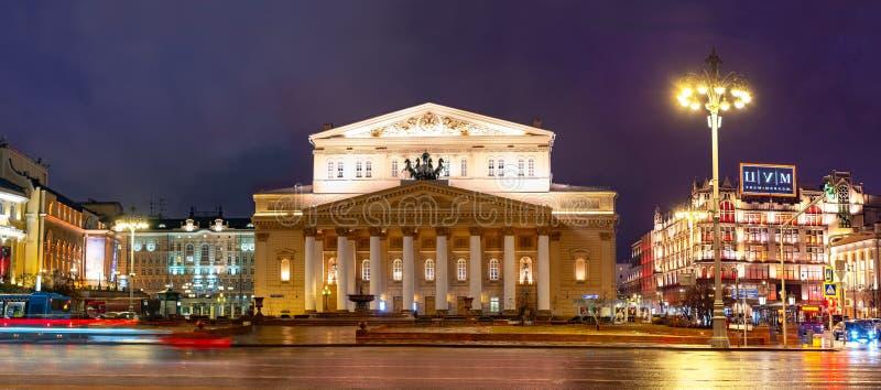 moscow Twierdzi naukowa Bolshoi theatre Rosja, Theatre kwadrat TsUM Rosja fotografia stock