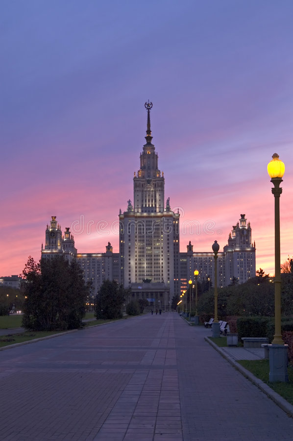 Moscow university 1 royalty free stock photography