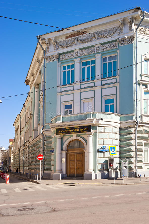 Download Moscow. Zoological museum editorial stock image. Image of facade - 39348219