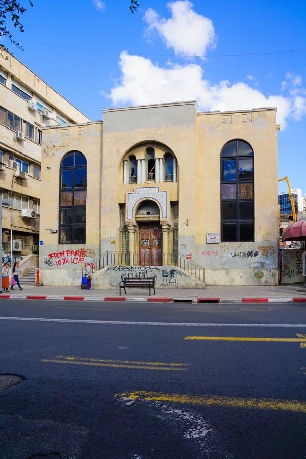 Moshav Zekenim犹太教堂,特拉维夫 免版税库存图片