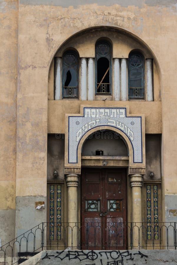 Moshav Zkenim犹太教堂在特拉维夫 免版税库存图片