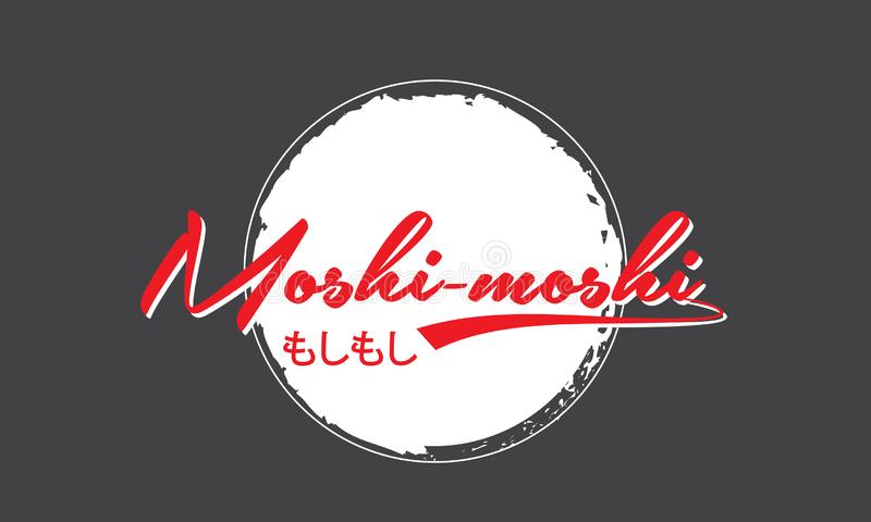 Moshi-moshi and japan font meaning hallo vector illustration