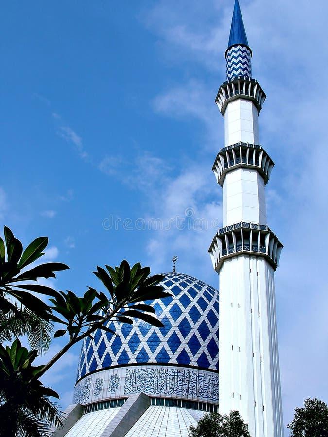 Download Moské fotografering för bildbyråer. Bild av moské, fristad - 33735