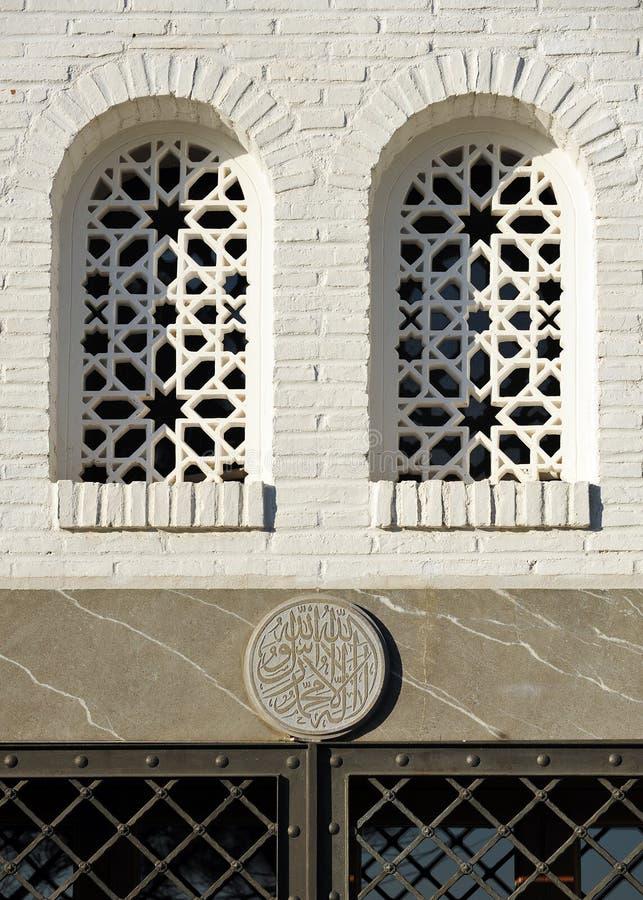 Moské av Granada, Spanien fotografering för bildbyråer